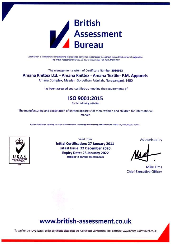ISO Certificate | Amana Group